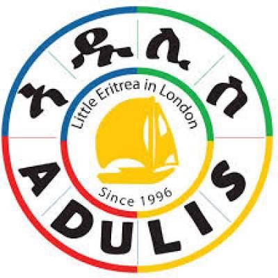 Adulis